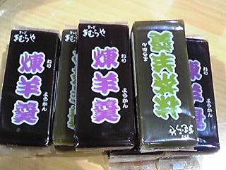 2011.05.16三芳お菓子工場 014.jpg