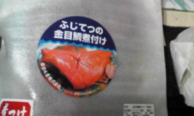 2011.05.23 伊豆 001.jpg