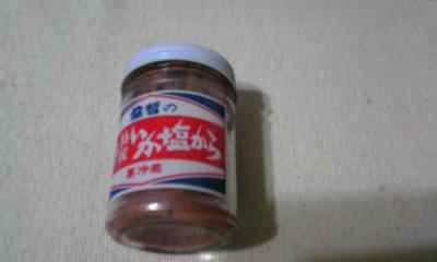 2011.05.23 伊豆 003.jpg