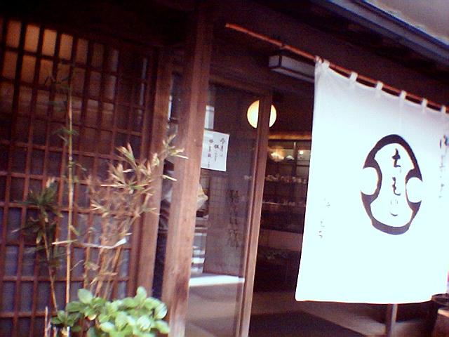 2011.06.12 箱根a018.jpg