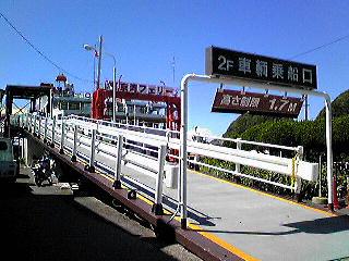 2011.07.10崖の漢音 (33)a.JPG