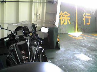 2011.07.10崖の漢音 (37)a.JPG