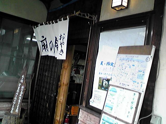 2011.08.06白馬 (22).jpg