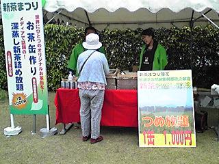 2011。05.03寸又峡 (10).jpg