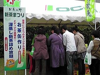2011。05.03寸又峡 (13).jpg