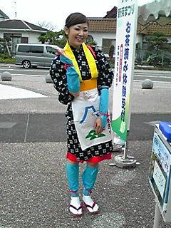 2011。05.03寸又峡 (14).jpg