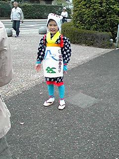 2011。05.03寸又峡 (16).jpg