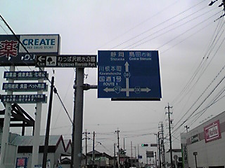2011。05.03寸又峡 (20).jpg
