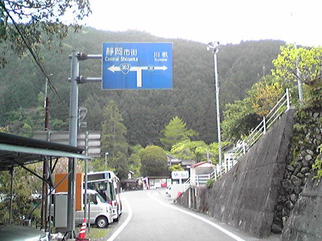 2011。05.03寸又峡 (95).jpg