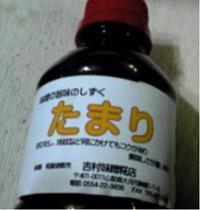 味噌のたまり1.JPG