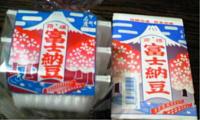 富士納豆2種.JPG